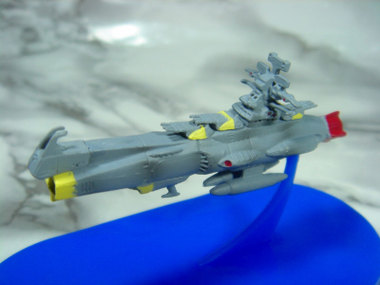 Yamatomekacoledsc05856