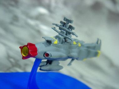 Yamatomekacoledsc05858