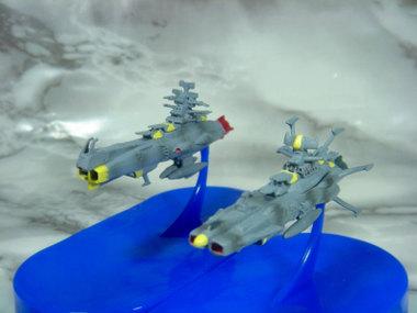 Yamatomekacoledsc05859