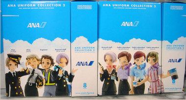 Anaufcoledsc06270