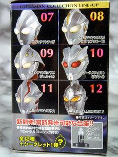 Ultramaskdsc06657