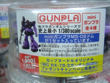 Cupgunpladsc07733
