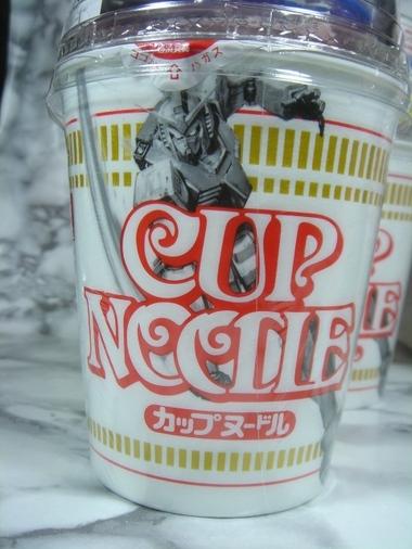 Cupgunpladsc07734