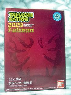 Tamashiihibikidsc07821
