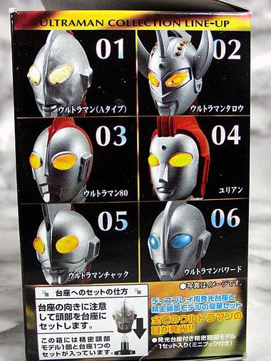 Ultramask2cimg1133