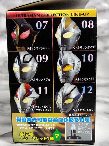 Ultramask2cimg1134