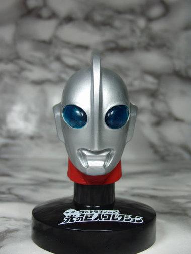 Ultramask2cimg1152