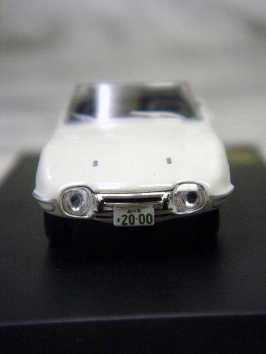 Bondmeka006