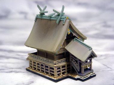 Chuugokushikoku003