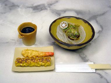 Chuugokushikoku013