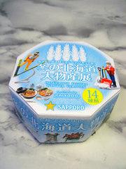 fuyunohokkaido001