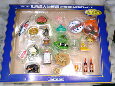 fuyunohokkaido2003ALL