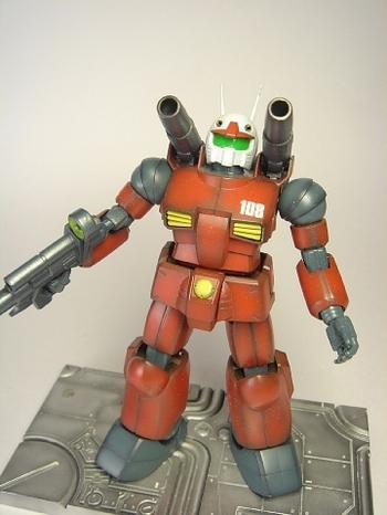 guncanon001