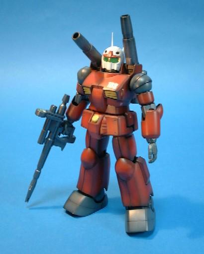 guncanon015