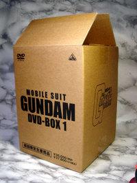 Gundamdvd001_1