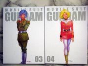 Gundamdvd007_1
