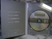 Gundamdvd011_1