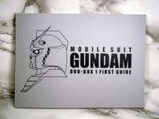 Gundamdvd012_1