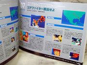 Gundamdvd013_1