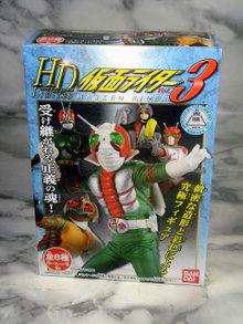 Hdl3001