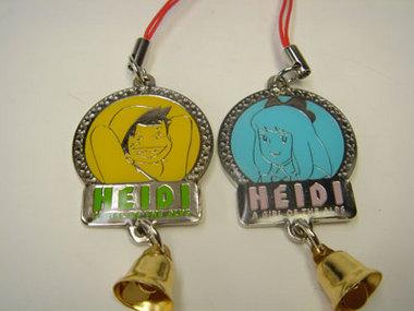 heidi005