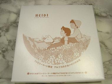 heidiezara005