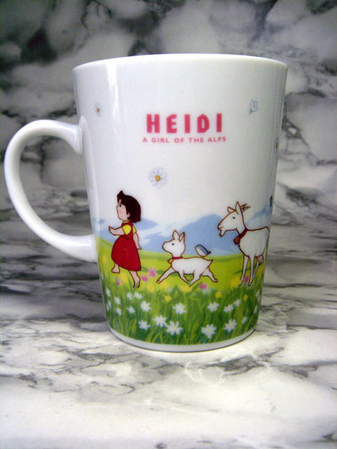 Heidimagu002