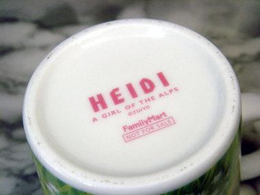 Heidimagu005