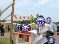Himaturi001