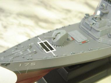 isokaze003