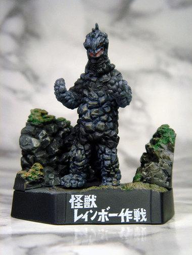 Kaerimeikan017