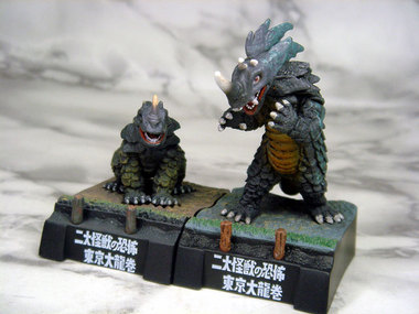 Kaerimeikan025