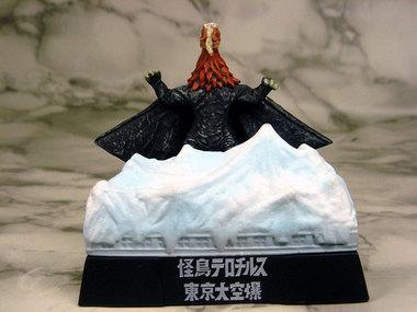 Kaerimeikan026