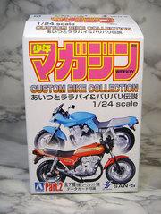 magajinbike001