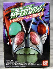 Mask3001