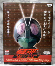 Maskdp001
