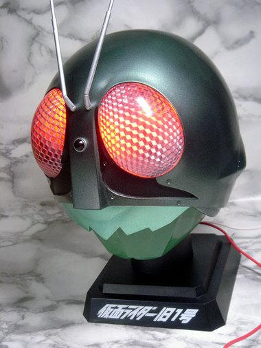 Maskdp020