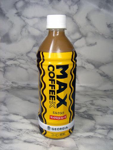 Maxcoffe001