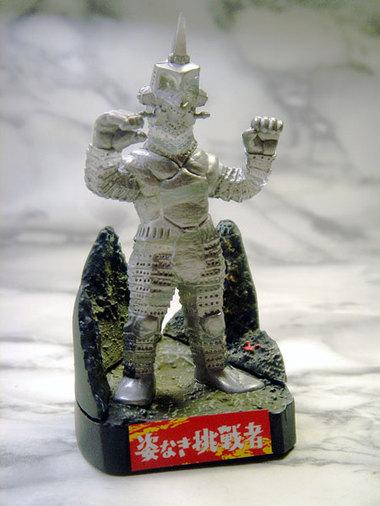 Meikanpre002