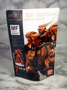 Mfsp8001