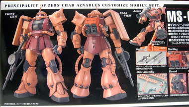 Mgshaazaku002