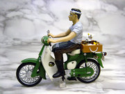 moped005
