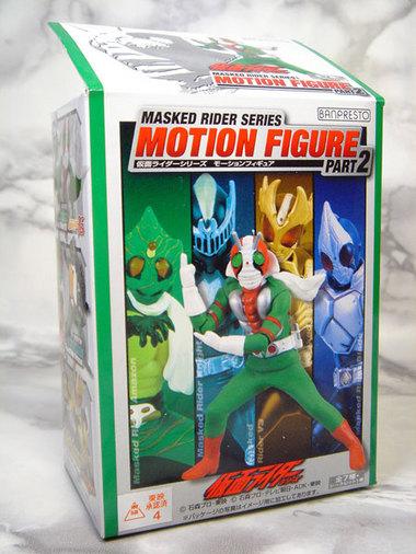 motion2-001