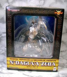 Ndagubazeba001