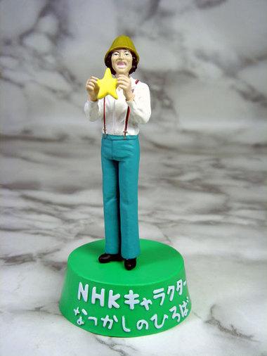 Nhk004