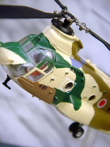 Nihon011