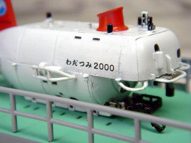 Nihond2006