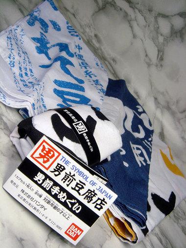 Otokotenugui001