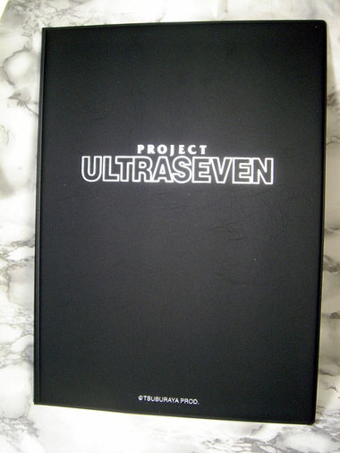 Pseven001