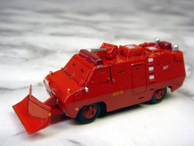 Rescue1007
